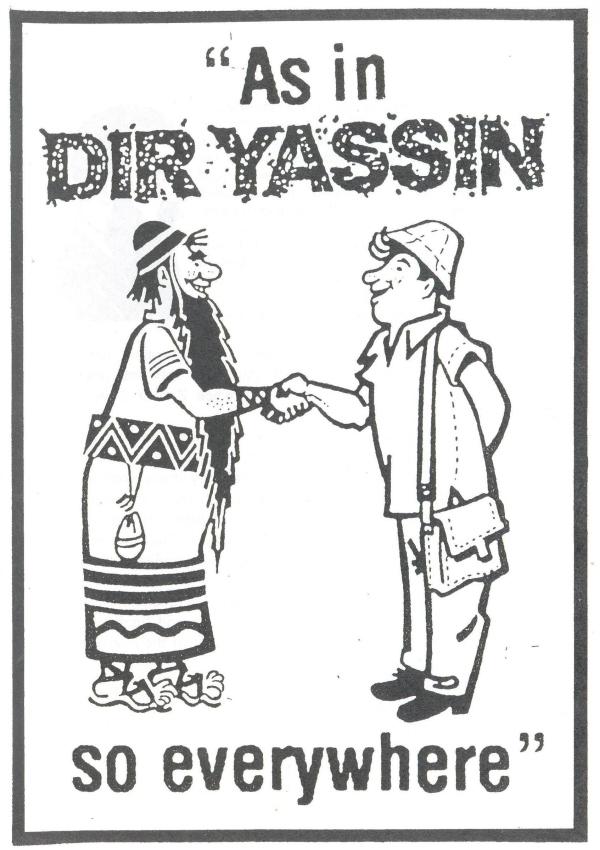 Dir Yassin Pamphlet cover